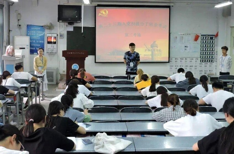 四川省邛崃市职业高级中学药剂专业介绍及就业前景